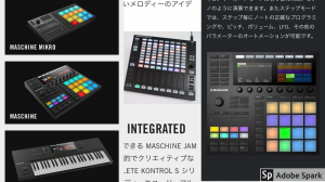 Native Instruments Mascine